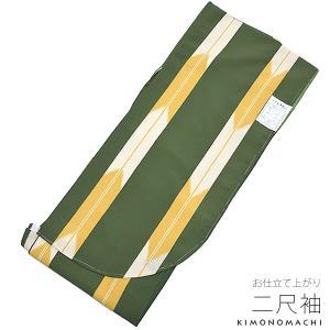 二尺袖単品「抹茶色×芥子色 矢絣」