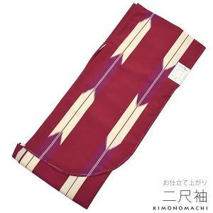 二尺袖 単品「ボルドー×紫色 矢絣」
