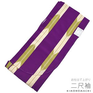 二尺袖単品「紫色×抹茶色 矢絣」
