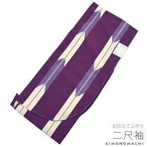 二尺袖単品「濃紫色 矢絣」