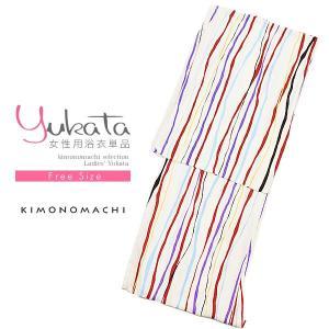浴衣 レディース 浴衣単品「黒×紫×エンジ 縞」 綿浴衣 お仕立て上がり浴衣ss2103ykl30|kimonomachi