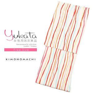 浴衣 レディース 浴衣単品「赤×オレンジ 縞」 綿浴衣 お仕立て上がり浴衣ss2103ykl10|kimonomachi
