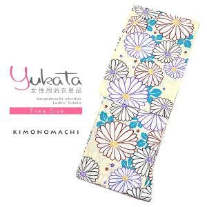 浴衣 レディース 浴衣単品「黒×紫×エンジ 菊」 綿浴衣 お仕立て上がり浴衣ss2103ykl10|kimonomachi