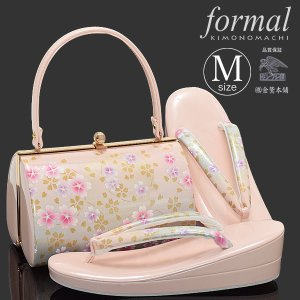 振袖 草履バッグセット「ベビーピンク×シルバーぼかし 桜」Lサイズ 1の2枚芯 袴 礼装 和装バッグ