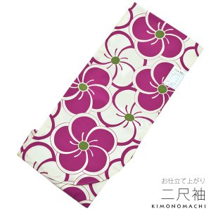 二尺袖 単品 「紫色×生成り 捻じ梅」