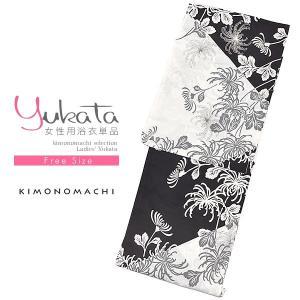 女性 浴衣単品「黒色 菊花」 綿浴衣 お仕立て上がり浴衣 女性浴衣 プレタ浴衣|kimonomachi