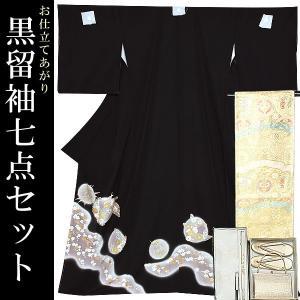 お仕立て上がり 黒留袖セット「霞に松竹梅」 紋入れ代、袋帯仕立て代込み 正絹着物 留袖 高級プレタ kimonomachi