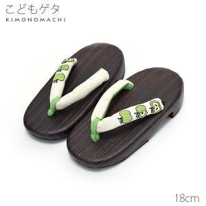 こども 下駄単品「グリーンアップル」 18cm 刺繍下駄 子ども 子供ゲタ kimonomachi