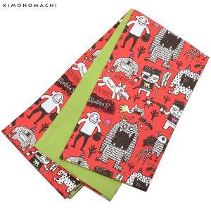 木綿 半幅帯「ポピーレッド モモタロウ」カジュアル 長尺もあります 洒落帯 コットン細帯 日本製