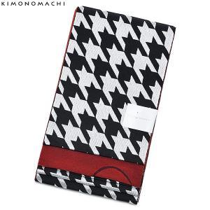 京都きもの町オリジナルの浴衣帯(半幅帯)です。結びやすい程よい柔らかさの小袋帯です。ビビットな色合い...
