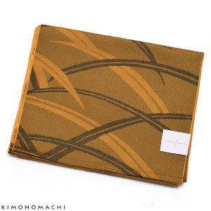 京都きもの町オリジナル浴衣帯単品「露芝 山吹茶」兵児帯