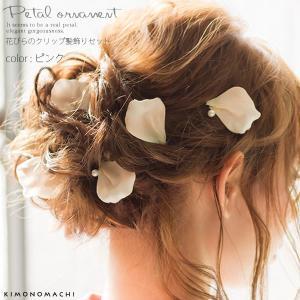 花びらのクリップ髪飾りセットです。シンプルな花びらが1枚、花弁のついた花びらが1枚、花びらが重なって...