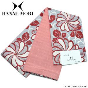 HANAE MORI(ハナエ モリ)ブランドのお洒落な大人の浴衣帯(半幅帯)です。 【商品内容】浴衣...