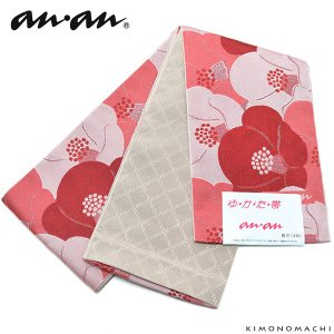 anan 半幅帯「エンジ色 椿」小袋帯