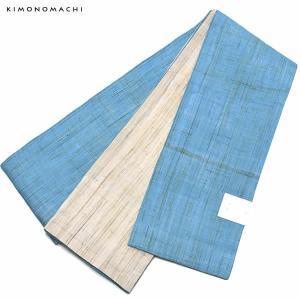 本麻 半幅帯「ブルー」小袋帯