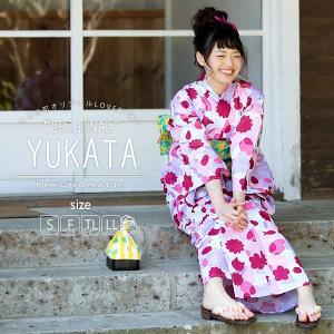 女性浴衣単品「ピンク×パープル お花と猫とサカナ」