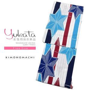 女性 浴衣単品「青×赤×白 縞に麻の葉」綿浴衣 綿 お仕立て上がり