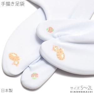 手描き 足袋「猫と鞠」 ナイロンストレッチ足袋 洒落足袋 白足袋 ワンポイント|kimonomachi