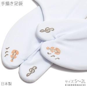 手描き 足袋「バイオリンと音符」 ナイロンストレッチ足袋 洒落足袋 白足袋 ワンポイント|kimonomachi