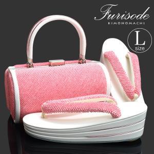 振袖 草履バッグセット「絞り ピンク×白色」Lサイズ