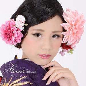 振袖 髪飾り5点セット「ピンク色系のお花」