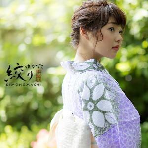 有松絞り 女性 浴衣単品「藤色×モスグリーン 菊」