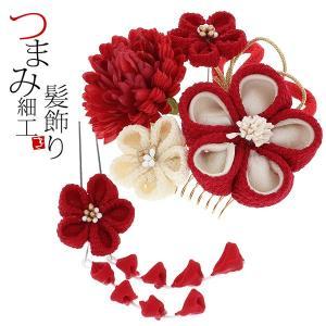 成人式 髪飾り2点セット「赤色のつまみ、お花」振袖髪飾り つまみ細工かんざし お花髪飾り 成人式の振...