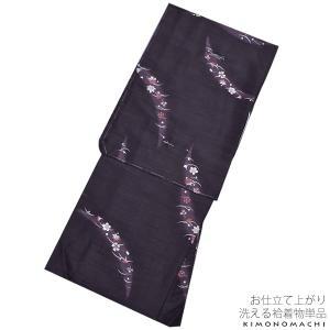 紬風 袷着物単品「深紫色 吹き寄せ」M、Lサイズ プレタ 洗...