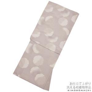 紬風 袷着物単品「生成り 雪輪」Lサイズ プレタ 洗える着物...