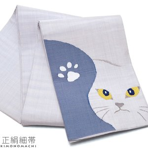 お仕立て上がり 正絹細帯「灰青色 猫」 手織り 半幅帯 正絹帯 洒落帯|kimonomachi