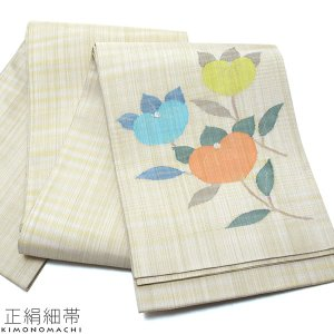 お仕立て上がり 正絹細帯「イエローベージュ 橘」 手織り 半幅帯 正絹帯 洒落帯|kimonomachi