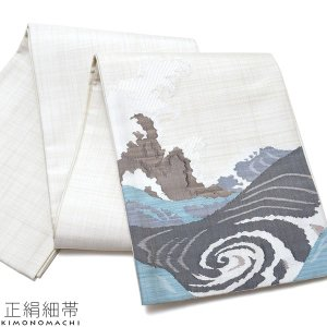 お仕立て上がり 正絹細帯「白色 波」 手織り 半幅帯 正絹帯 洒落帯|kimonomachi