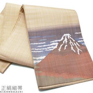 お仕立て上がり 正絹細帯「薄ベージュ 富士山」 手織り 半幅帯 正絹帯 洒落帯|kimonomachi