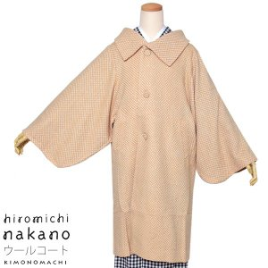 ウール 和装コート「イエローベージュ」お正月、初詣に フリー...