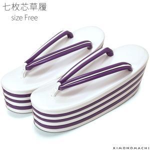 七枚芯 草履単品「白×パープル」フリー(Lサイズ)