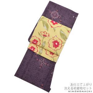 紬風 袷着物、京袋帯セット「紫色 菱格子」M、Lサイズ プレ...