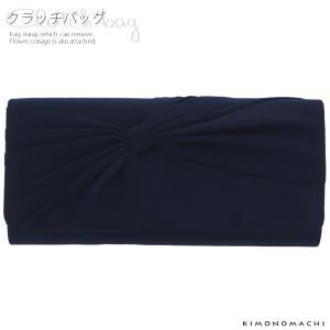 和洋兼用 クラッチバッグ「ネイビー リボン」 フォーマルバッグ 3wayバッグ 礼装バッグ 結婚式、式典に|kimonomachi