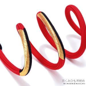 京くみひも 帯締め「赤色×黒色、ゴールド」組紐 正絹帯締め 振袖帯締め 成人式小物 振袖小物|kimonomachi