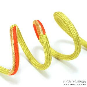 京くみひも 帯締め「黄緑色×橙色、ゴールド」