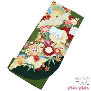 anan 二尺袖単品「緑色 鶴、波に吉祥草花」