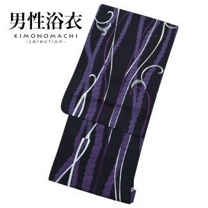 男性 浴衣単品「紫綱に唐草」M、L、LL