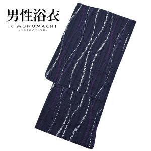 男性 浴衣単品「紫幾何学縞」M、L、LL