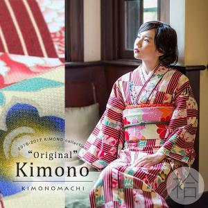 京都きもの町のオリジナル着物単品です。こちらの着物は袷着物(裏地のある着物)です。初夏・初秋(6月・...