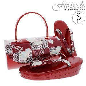 振袖 草履バッグセット「赤色×ボルドー 市松に源氏香、花」Sサイズ