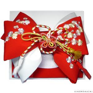 七五三 結び帯「赤×白 桜の刺繍」3歳、5歳、7歳 お正月にも 付け帯 作り帯 二部式帯 No.608赤|kimonomachi