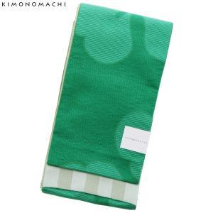 京都きもの町オリジナル 浴衣帯単品「グリーン カタバミ」小袋