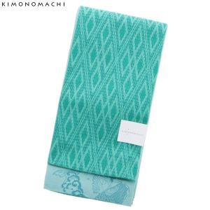 京都きもの町オリジナル 浴衣帯単品「青緑色 菱格子」小袋帯