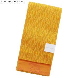 京都きもの町オリジナル 浴衣帯単品「黄色 菱格子」小袋帯 細