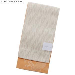 京都きもの町オリジナル 浴衣帯単品「白ベージュ 菱格子」小袋