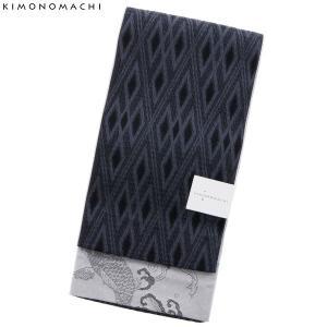 京都きもの町オリジナル 浴衣帯単品「黒色 菱格子」小袋帯 細